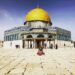 Cupola della roccia, quartiere islamico