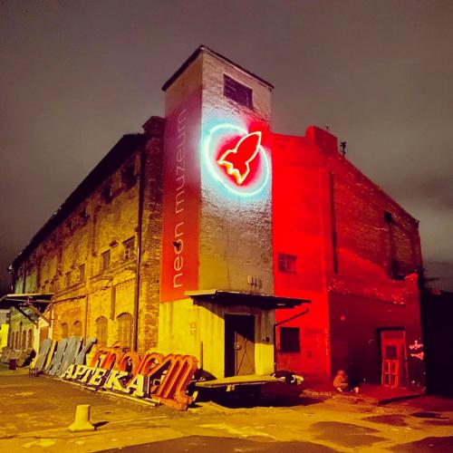 Luoghi imperdibili: Neon Museum